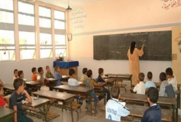 """Éducation nationale: Renforcement du programme """"Tayssir"""" pour le soutien scolaire"""