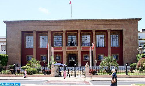 Nouvelle session législative: les députés et les conseillers invités à se présenter au siège du Parlement à 17h00