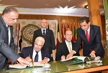 Signature au Caire d'un mémorandum d'entente entre Archives du Maroc et la Ligue arabe