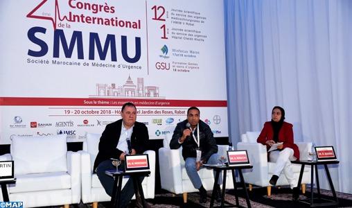 Ouverture à Rabat des travaux du 2è Congrès international sur la médecine d'urgence