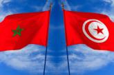 Les échanges économiques entre le Maroc et la Tunisie entraves et perspectives le 19 octobre 2018 à Tunis