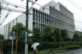 Japon: Des candidates en faculté de médecine, victimes de discrimination, réclament des dommages