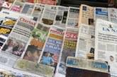 Les médias sud-américains font écho de la condamnation par le Congrès US de la collusion Iran-polisario