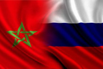7ème commission mixte maroco-russe de coopération économique, scientifique et technique, le 4 octobre à Rabat