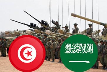 Exercice militaire conjoint des armées de l'air de la Tunisie et de l'Arabie Saoudite