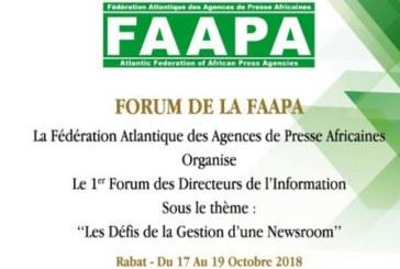 Début à Rabat du 1er Forum des directeurs de l'information des agences de presse africaines