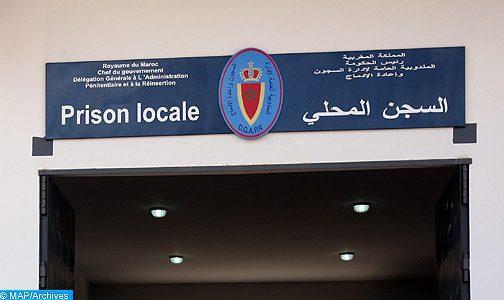 """La direction de la prison locale Ain Sebaa 1 dément """"les isolements sans raisons"""" relayés par des médias"""