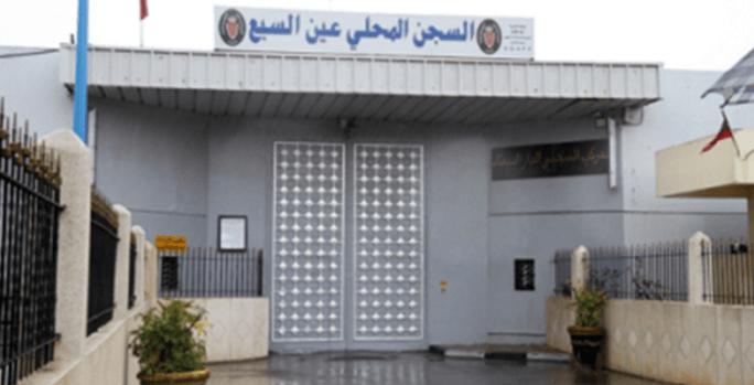Prison d'Aïn Sebaâ 1: La direction dément la hausse du nombre de cas de tuberculose