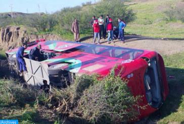 Province d'Azilal : 3 morts et 3 blessés dans la collision entre un autocar et un grand taxi