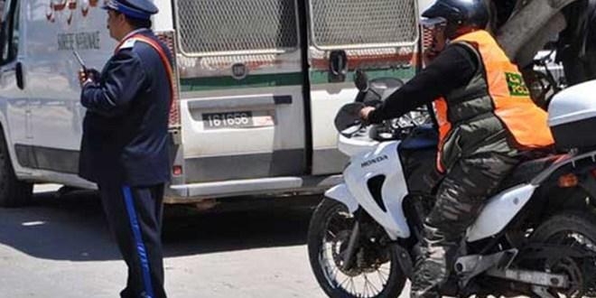 Fès: Ouverture d'une enquête au sujet d'une affaire de corruption impliquant un inspecteur de police