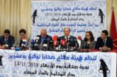 Affaire Bouachrine : l'inculpé a bénéficié de circonstances atténuantes