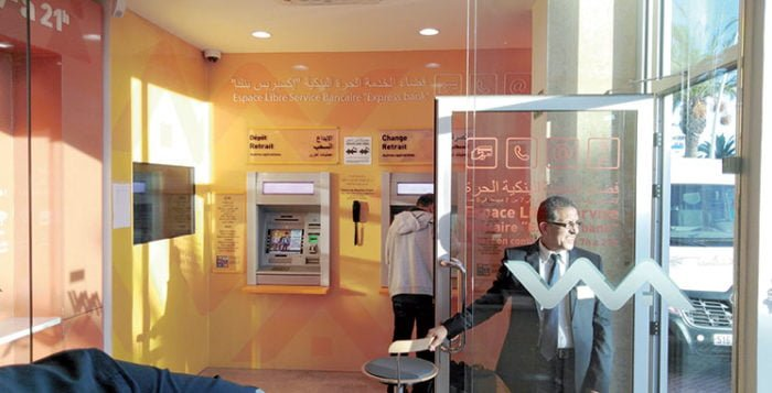 Attijariwafa bank invite ses clients de Oujda à découvrir les nouveaux Espaces Libre Service Bancaire