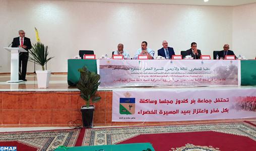 Tenue à Bir Gandouz d'une rencontre sur le développement intégré dans la province d'Aousserd