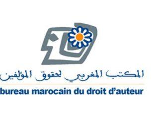 Hausse des montants octroyés par le Bureau marocain du droit d'auteur entre 2017 et 2018