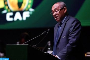 La CAF retire l'organisation de la CAN 2019 au Cameroun