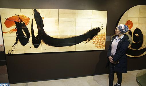 """Inauguration à Rabat de l'exposition """"Calligraphie arabe : entre gestuel artistique et textualité monétaire"""""""