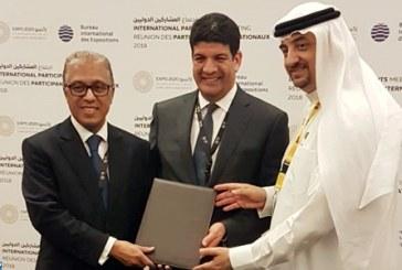 Le Maroc confirme sa participation à l'Expo 2020 de Dubaï