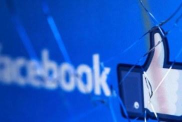 Internet : un problème de serveur derrière la panne de Facebook
