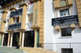 Le tribunal administratif de Rabat destitue Faouzi Benallal de ses fonctions au Conseil communal de Harhoura