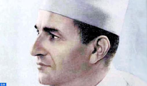 Feu SM Mohammed V