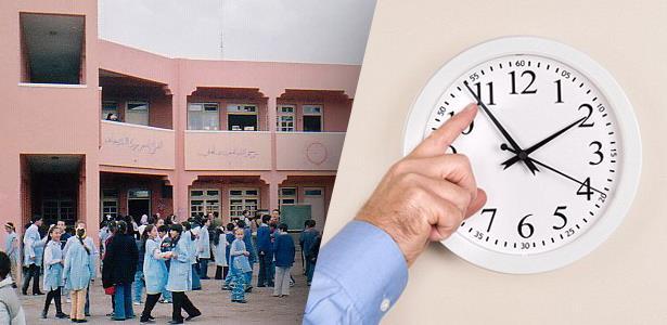 Horaires scolaires