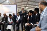 La 3ème phase de l'INDH, une initiative d'intégration des jeunes dans la vie économique