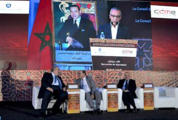 """Ouverture à Marrakech de la Rencontre sur le """"Judaïsme marocain : Pour une marocanité partagée"""""""