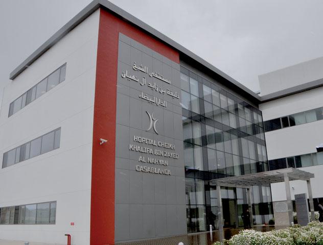 Cancérologie: l'Hôpital Universitaire International Cheikh Khalifa et l'Institut Curie s'unissent