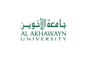 L'Université Al Akhawayn à Ifrane lance son Executive Master en gestion des villes