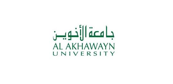 L'Université Al Akhawayn
