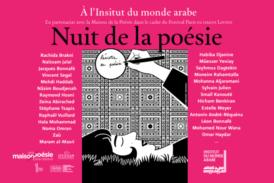 """L'Institut français de Rabat présente """"La Nuit de la Poesie"""", le samedi 17 novembre"""