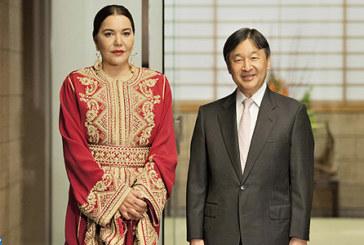 Japon: SAR la Princesse Lalla Hasnaa s'entretient à Tokyo avec le Prince héritier