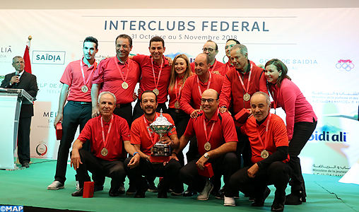 Interclubs fédéral: le Royal Golf Dar Es-Salam s'adjuge la 3è édition