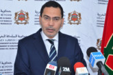 Le conseil de gouvernement approuve la création de la Caisse marocaine de l'assurance maladie
