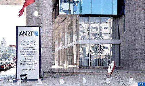 Brillante réélection du Maroc au Conseil de l'Union Internationale des Télécommunications