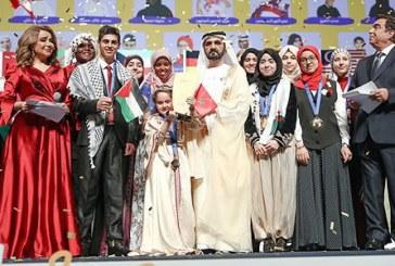 Meriem Amjoune, l'enfant prodige de la lecture dans le monde arabe