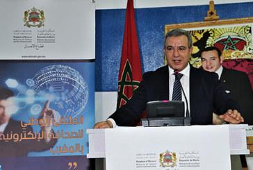 Aujjar plaide pour un modèle économique approprié pour la presse électronique