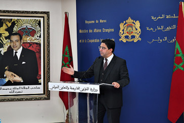Lancement d'un numéro vert dédié aux Marocains résidant à l'étranger