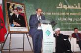 Ouverture de la 13ème Rencontre mondiale du soufisme à Madagh