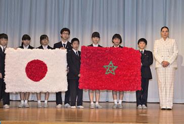 Japon: SAR la Princesse Lalla Hasnaa visite une école de Tokyo