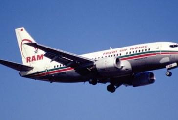 RAM: Les vols Casablanca-Agadir, proposés à des prix fixes et accessibles à partir de ce 1er novembre