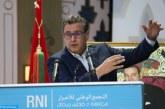 Aziz Akhannouch appelle les jeunes à une meilleure participation à la vie politique