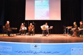 Ouverture à M'diq de la 6e Rencontre internationale du livre et de l'auteur