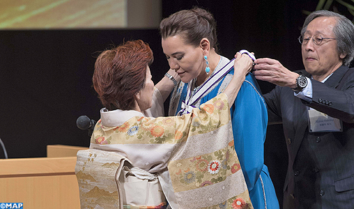 SAR-Lalla-Hasnaa-Tokyo-prix-international-GOI-Peace-Exp