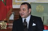 SM le Roi félicite le président de la République de Lettonie à l'occasion de la fête nationale de son pays