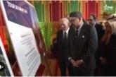 Othman Benjelloun à SM le Roi : « Autant pour le Maroc que pour l'Afrique la Tour Mohammed VI constituera un phare »