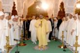 SM le Roi, préside à Rabat une veillée religieuse en commémoration de l'Aïd Al-Mawlid Annabaoui Acharif