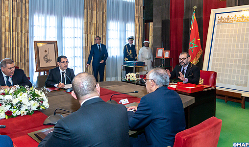 SM le Roi a présidé une séance de travail sur le suivi de la question de la qualification et de la modernisation de la formation professionnelle