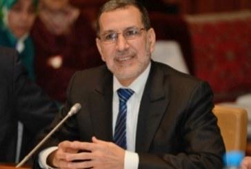 UA: El Otmani préside la délégation marocaine aux travaux du Sommet extraordinaire sur la réforme institutionnelle