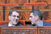 GMT +1 : ce n'est pas encore fini pour les Marocains